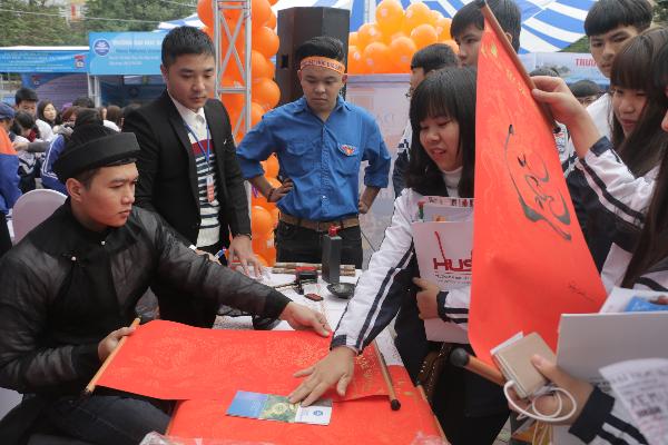 Danh sách những trường liên cấp và quốc tế tại TP Hồ Chí Minh