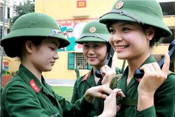 Danh sách các trường đại học quân đội tuyển nữ 2021